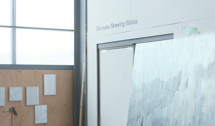 SDW studio
